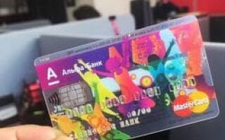 Обзор молодежной карты Next от Альфа-Банка