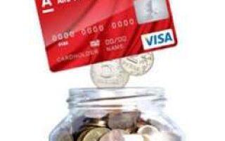 Условия вклада Накопилка от Альфа-Банк