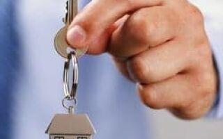 Альфа Банк предлагает ипотеку для покупки жилья на вторичном рынке