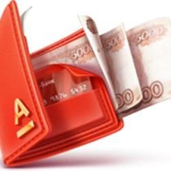 Альфа банк со скольки лет дают кредитные карты