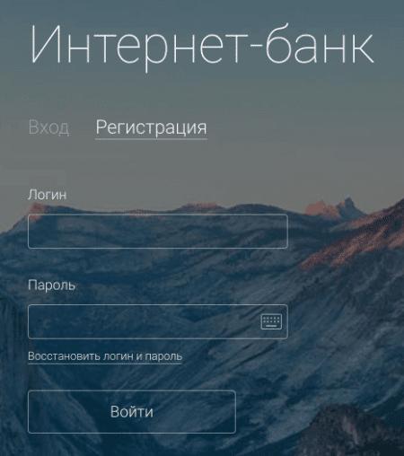 Интернет-банк Альфа Клик: вход в личный кабинет
