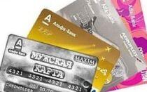 Тарифы по обслуживанию карт Альфа-Банка на 2019 год