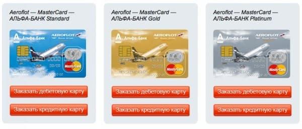 Банк связной кредитная карта онлайн