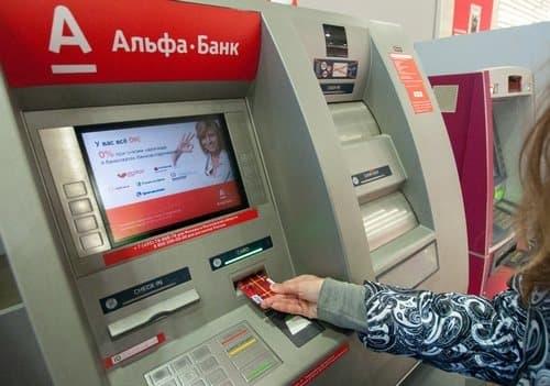 Способы проверки баланса по картам Альфа-Банк