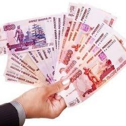 Заем денежных средств на карту срочно — оформить