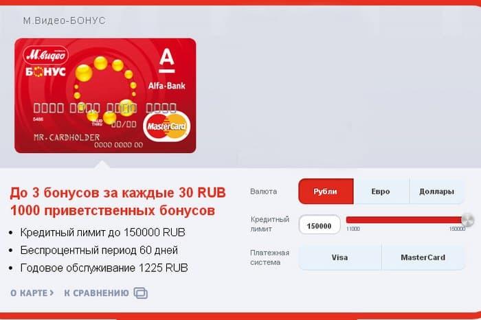 Генератор кредитных карт visa онлайн