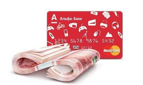 Заканчивается срок действия кредитной карты альфа банка