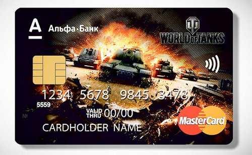 Обзор дебетовых карт Альфа-Банка