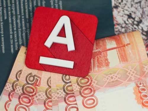Лимиты по снятию наличных от Альфа-Банка