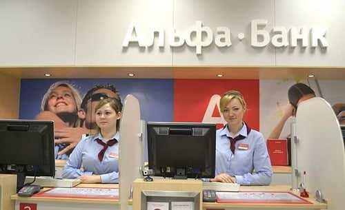 PayPass бесконтактная технология от Альфа-Банк