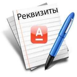 Втб заявка на ипотеку какие документы