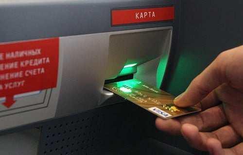 Альфа-Банк: реквизиты для переводов
