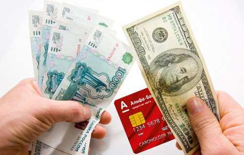 Банковские реквизиты для переводов Альфа-Банк в 2019 году