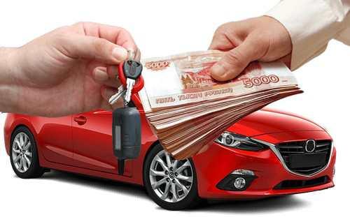 Залоговое имущество Альфа-Банка (конфискат)