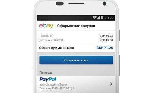Альфа-Банк и платежная система PayPal