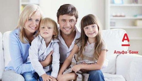 Ипотечное кредитование от Альфа-Банка для молодых семей