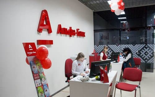 Денежные переводы в Украину из России через сервисы Альфа-Банка
