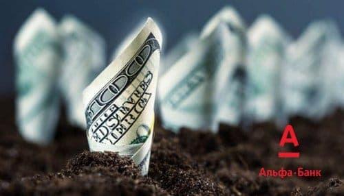 Особенности вклада «Приветственный» от Альфа-Банк