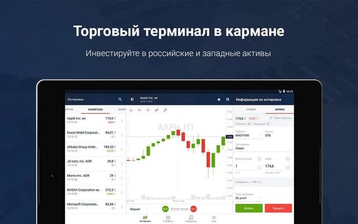 Комиссия Альфа Банка за приобретение валюты