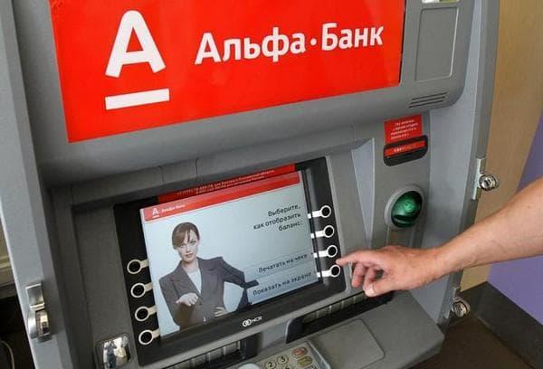 Банкоматы Cash In в Альфа-Банк